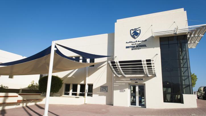 The British School Muscat building