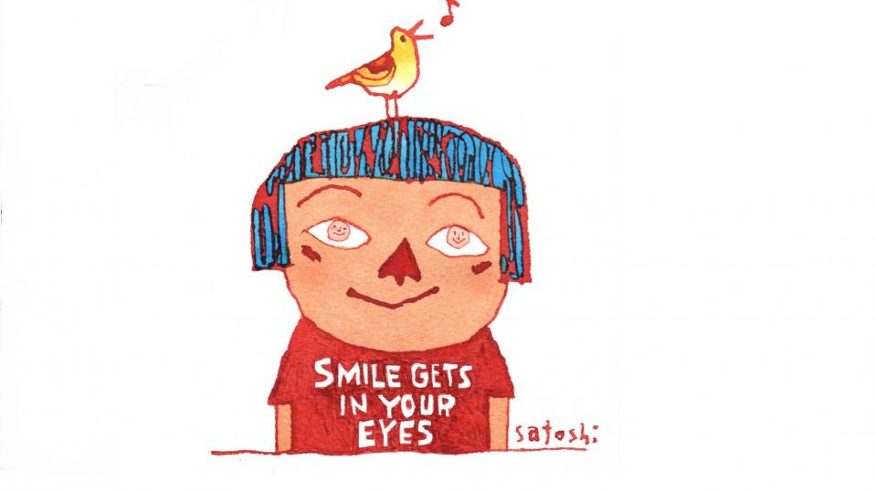 The What Makes You Smile art competition is for pupils aged 5 to 11