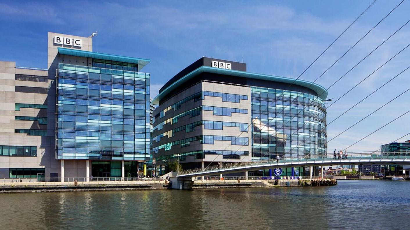 BBC withdraws industry placements for digital technical qualifications